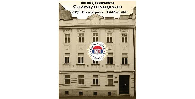 16.5. – 16.6.2014. изложба фотографија СЛИКА И ОГЛЕДАЛО