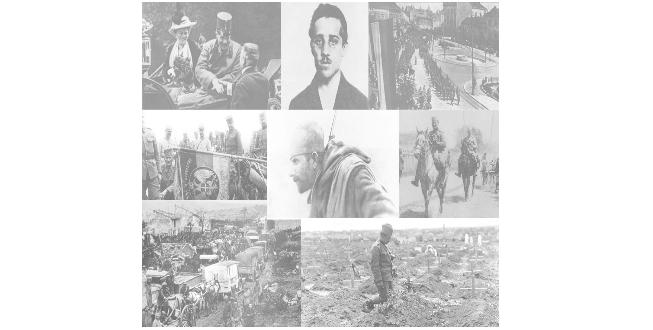 Одржано предавање Српско виђење Првог свјетског рата