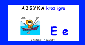 7.12.2014. Kreativna radionica za djecu