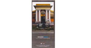 17.12.2014.-16.1.2015. УЛУС у Загребу
