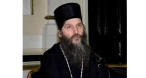 Одржано предавање Његовог Преосвештенства Епископа аустријско-швицарског Господина Андреја