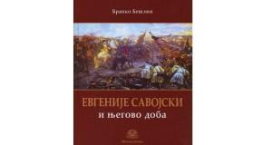 Evgenije Savojski i njegovo doba