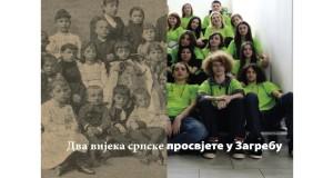 Dva vijeka srpske prosvjete u Zagrebu