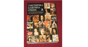 Umetnička baština Srbije