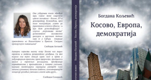 Kosovo, Evropa, demokratija