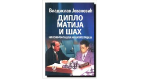 Diplomatija i šah