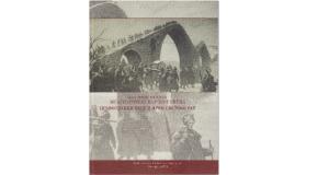 Pravoslavni svet i Prvi svetski rat