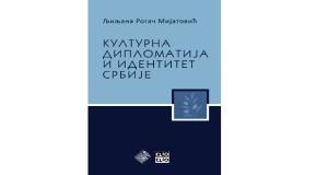 Kulturna diplomatija i identitet Srbije