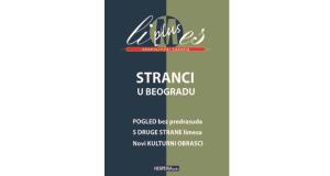 Stranci u Beogradu