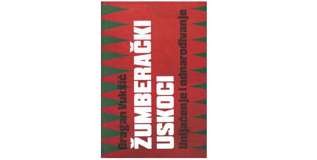 14.4.2016. promocija knjige Dragana Vukšića