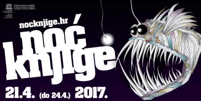 NOĆ KNJIGE 2017.