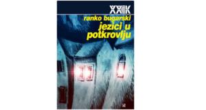 Ranko Bugarski :  JEZICI U POTKROVLJU