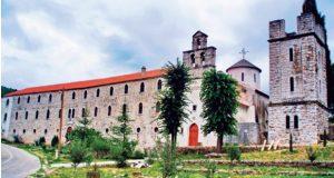 "Изложба фотографија ""700 година манастира Крупе"""