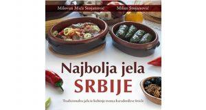 Milovan i Milan Stojanović : Najbolja jela Srbije