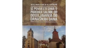 Hrvoje Petrić / Filip Škiljan: Iz povijesti Srba u parohiji Salnik