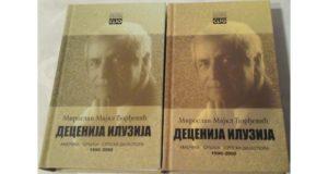 Miroslav Majkl Đorđević: Decenija iluzija