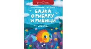 Aleksandar Sergejević Puškin: Bajka o ribaru i ribici