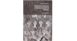 Gradovi i dvorci u srednjovekovnoj Srbiji