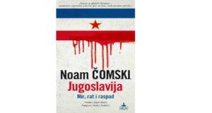 Noam Chomsky: Jugoslavija