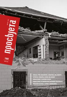 časopis Prosvjeta, broj 160